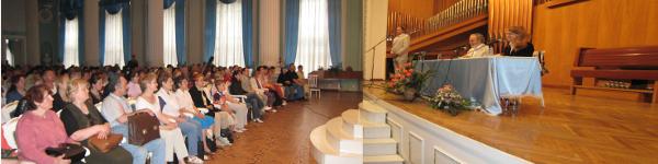 Kishinev (Moldavia), Sala dell'Organo (2013)